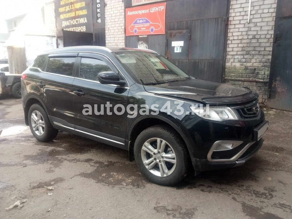 Geely Atlas I 2.0 139 Hp 2016 - н.в. (Пропан)
